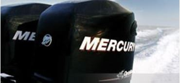 Picture for category Mercury Propellers