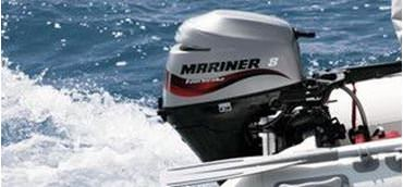 Picture for category Mariner and Sea Ray Propellers